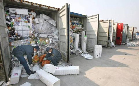 China entitled to ban import of foreign waste: minister