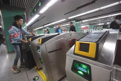 Mobile phone payment to smooth out Beijing subway rides