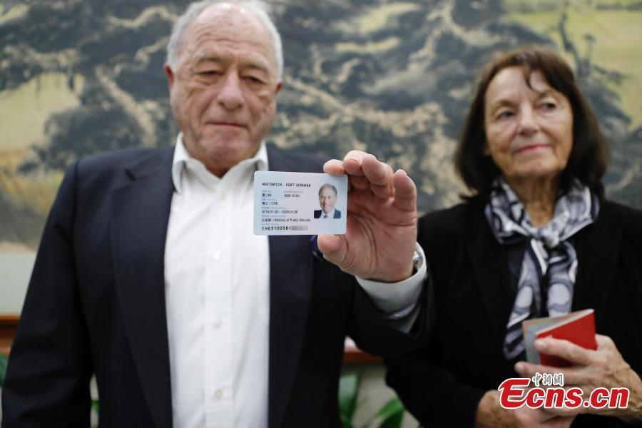 6 foreigners get Shanghai permanent residence ID