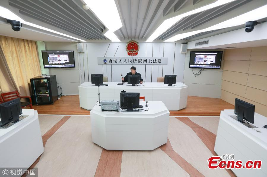 AI makes remote trial possible in Hangzhou