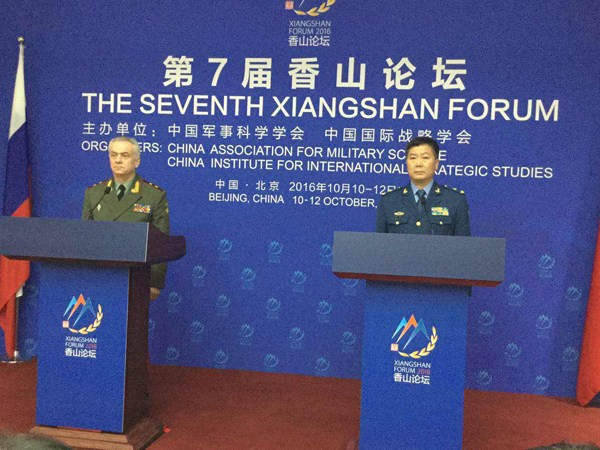 A China-Russia joint press conference on missile defense on the sidelines of the Xiangshan Forum in Beijing on Tuesday. (Photo/chinadaily.com.cn)