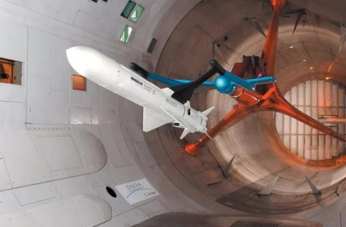 Wind tunnel to spur development of hypersonic aircraft