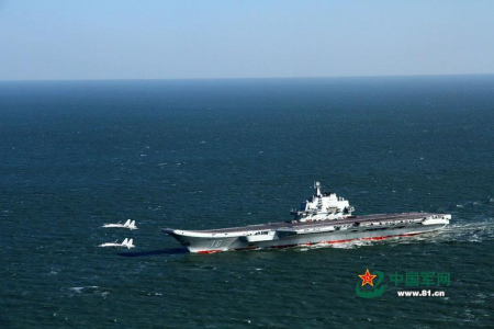 China prepares aircraft carrier for sea trial