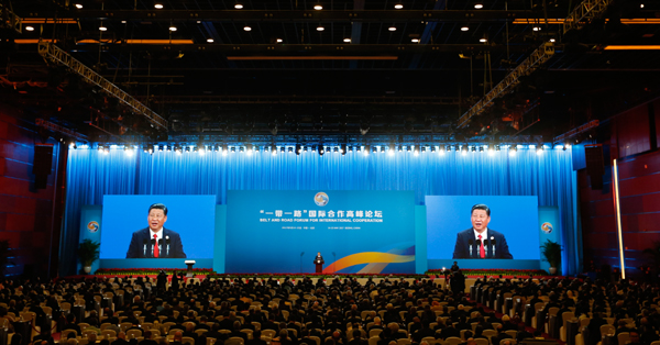 Belt and Road Forum for Int