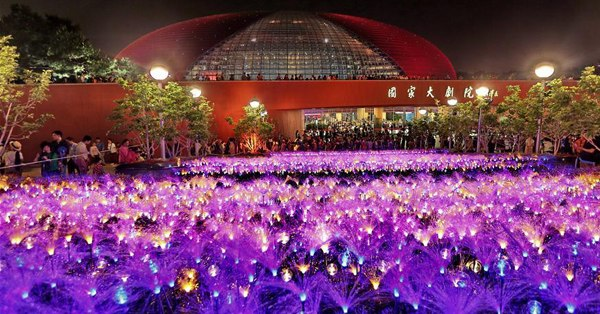 10,860 lights illuminated in Beijing to greet BRF