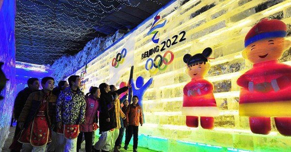 Winter Olympics elements shine at ice lantern festival
