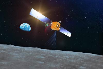 China calls for ideas on design of manned lunar landing