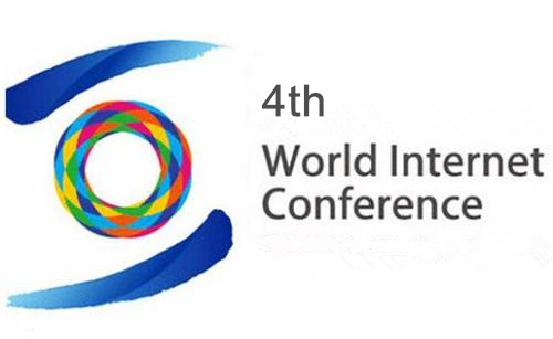 Fourth World Internet Conference
