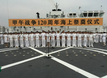 Memorial ceremony for 120th anniversary of Jiawu War
