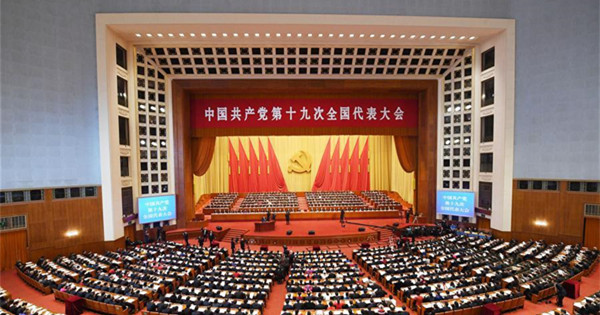 CPC opens 19th national congress