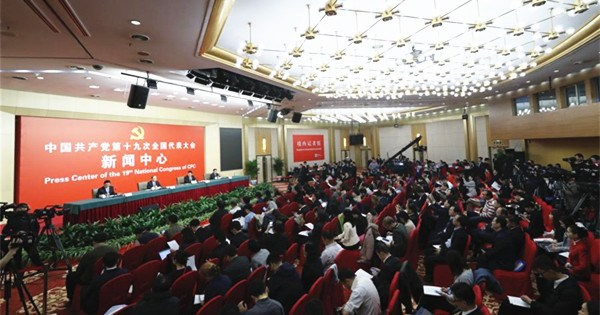 Press conference held on CPC united front, external work