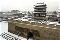 Snow scenery of Pingyao Ancient City in Shanxi