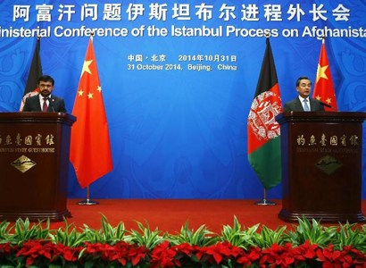 Chinese FM, Afghan FM attend meeting on Afghanistan
