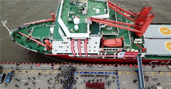China's icebreaker Xuelong returns to Shanghai after finishing 34th Antarctic expedition