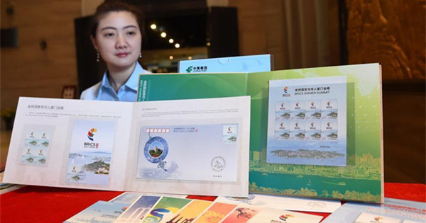 China issues commemorative stamps for BRICS Summit