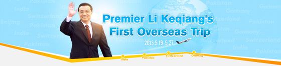 Premier Li Keqiang's First Overseas Trip