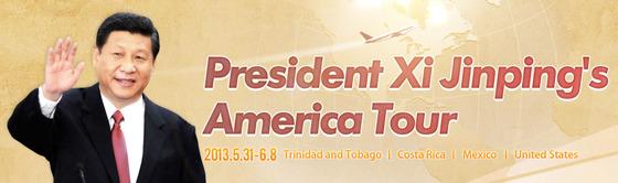 President Xi Jinping's America Tour