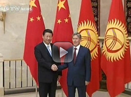 China, Kyrgyzstan lift ties to strategic partnership