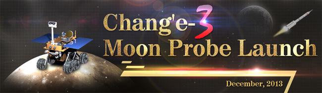 Chang'e-3 Moon Probe Launch