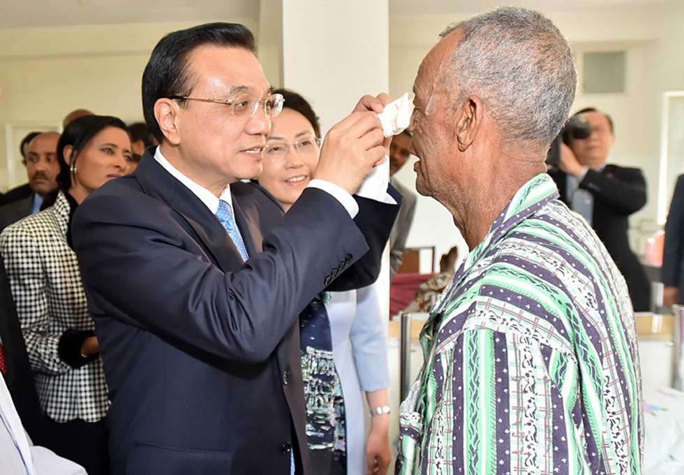 Chinese premier visits Ethiopian cataract patients