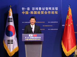 Xi encourages more S Korean investment in China