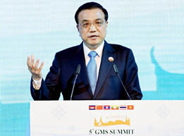Chinese Premier attends opening ceremony of GMS summit