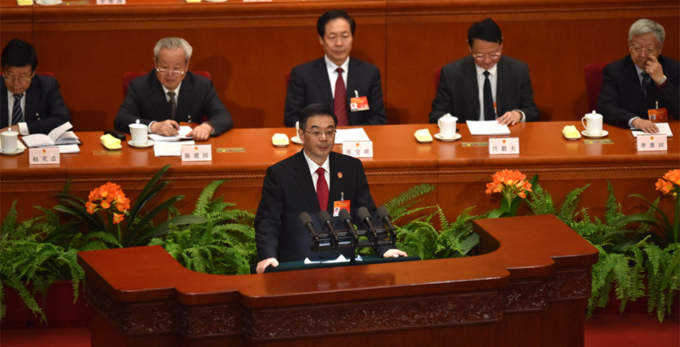 Chief justice delivers report on work of Supreme People's Court