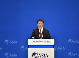 Xi delivers keynote speech