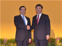 Xi Jinping, Ma Ying-jeou meet in Singapore