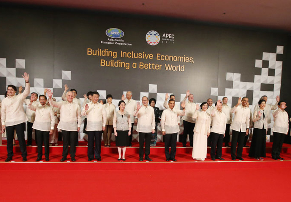 Xi attends welcome dinner of APEC summit
