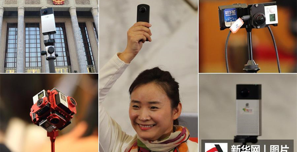 Reporters well-equipped for CPPCC session