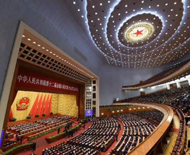 China's national legislature concludes annual session