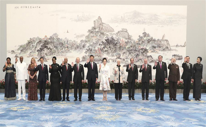 Xi hosts welcome banquet for leaders in Xiamen