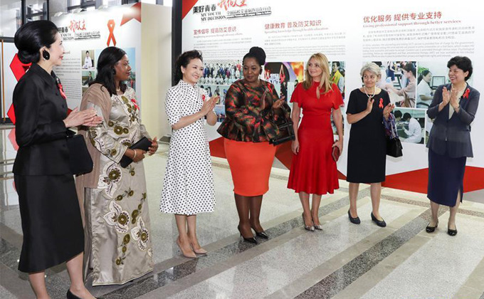 Peng Liyuan attends AIDS control activity with foreign guests