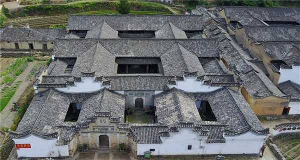 Ancient dwellings of Hakka people in E China