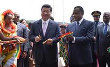 President Xi's debut tour