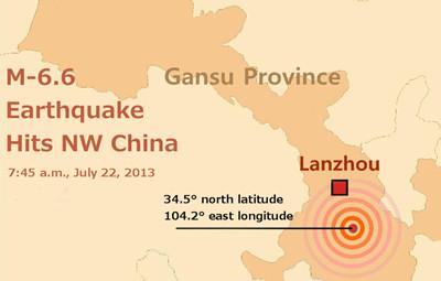 M6.6 quake hits Gansu
