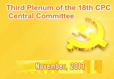 Third Plenary Session of 18th CPC Central Committee