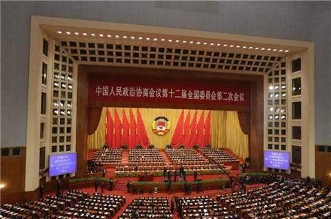 2014 NPC & CPPCC Sessions