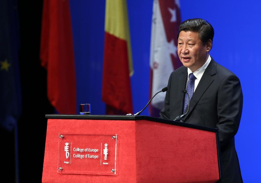 President Xi��s Europe tour