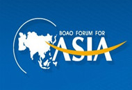 Boao Forum for Asia 2014