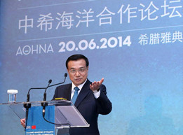 Premier Li Keqiang visits Britain, Greece