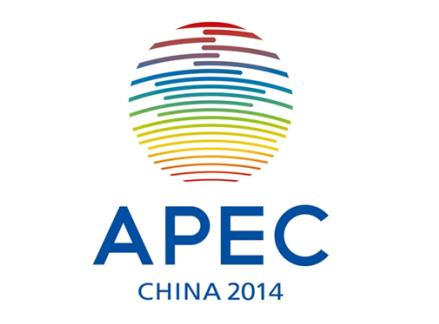 APEC Economic Leaders' Meeting 2014