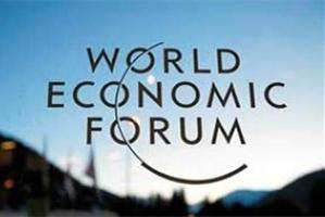 Summer Davos Forum 2015