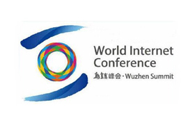 2nd World Internet Conference