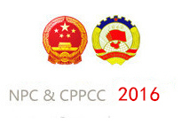 NPC, CPPCC annual sessions 2016