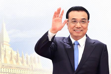 Premier Li visits Laos, attends East Asia Summit