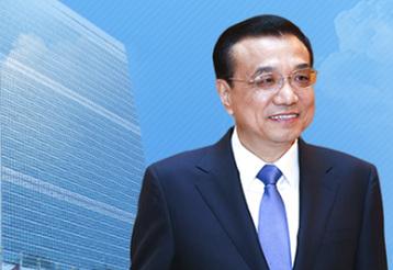 Premier Li Keqiang attends UN conferences, visits Canada, Cuba