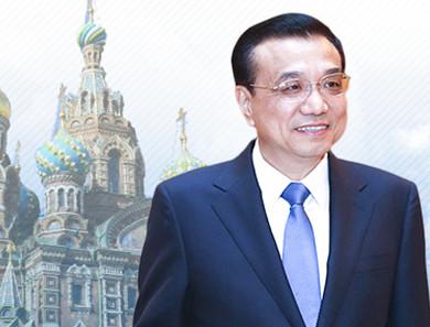 Premier Li Keqiang visits Kyrgyzstan, Kazakhstan, Latvia and Russia, attends series of international meetings