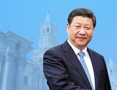 President Xi Jinping visits Ecuador, Peru and Chile, attends APEC summit